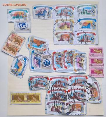 Оценка почтовых марок - 4