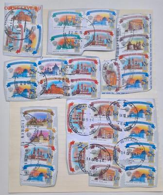 Оценка почтовых марок - 3