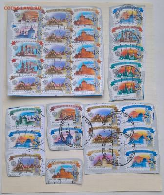 Оценка почтовых марок - 2