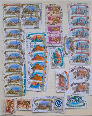 Оценка почтовых марок - 1