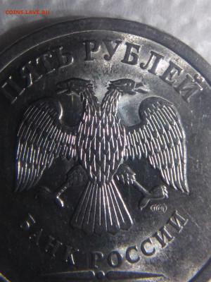 5 рублей 2009сп - IMG_20200212_003823