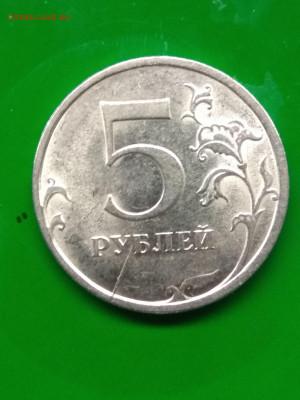5 рублей 2009сп - IMG_20200212_172716