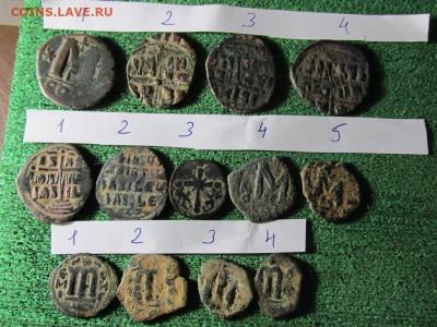 Византийские монеты - IMG_9305.JPG