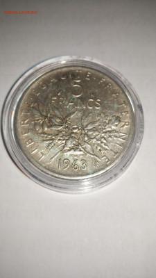 5 франков Франция 1963год (серебро) - 1