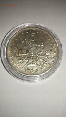 5 франков Франция 1963год (серебро) - 2
