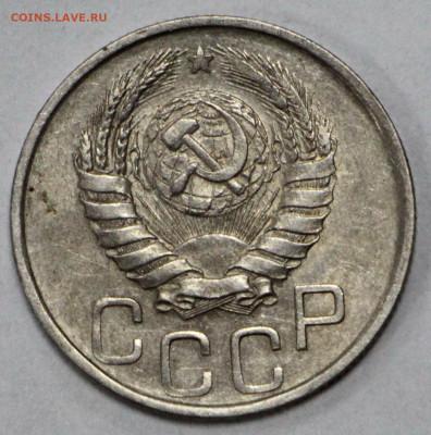 20 копеек 1941 года. Отличная.  - 18.02.20 в 22.00 - 13,02,20 036