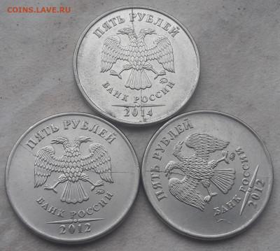 Три монеты 5 рублей полный раскол до 15.02.29г. - 310