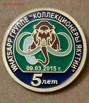 WhatsApp - 5 лет КЯ