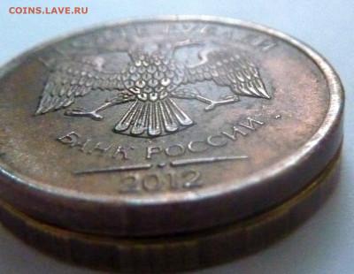 10 рублей 2012.Фальшивая. - 5.JPG