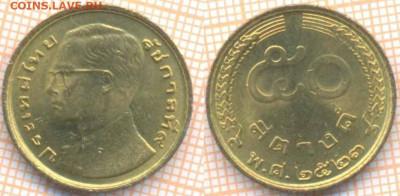 Таиланд 50 сатангов 1980 г, до 20.02.2020 г. 22.00 по Москве - Таиланд 50 сатангов 1980  7624