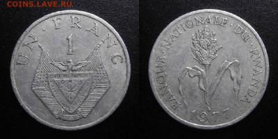 Руанда – 1 франк (1977) до 16.02 (22.00) - Руанда – 1 франк (1977) «Просо»