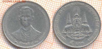 Таиланд 5 бат 1996 г., до 20.02.2020 г. 22.00 по Москве - Таиланд 5 бат 1996 7625