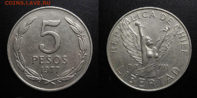 Чили – 5 песо (1977) до 16.02 (22.00) - Чили – 5 песо (1977) «Свобода»
