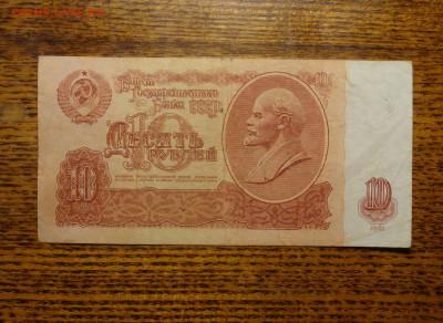 10 рублей ЗАМЕЩЕНИЯ ЯК и 10 р Тм До 18.02 - DSC08006.JPG