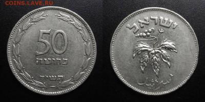 Израиль – 50 прута (1954) до 16.02 (22.00) - Израиль – 50 прута (1954) «Виноград» №3