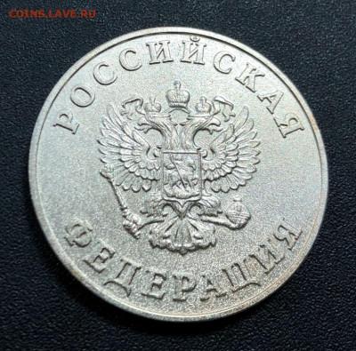Серебряная медаль образца 1995 БК с 200 руб. до 16.02 - image-14-02-20-10-58-9