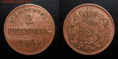 Бавария – 2 пфеннига (1869) до 16.02 (22.00) - Германия (Бавария) – 2 пфеннига (1869)
