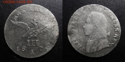 Пруссия – 3 гроша (1806) до 16.02 (22.00) - Германия (Пруссия) – 3 гроша (1806) «Фридрих Вильгельм III» биллон