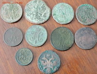 10 монет империи до 20.02.2020 22.00 - IMG_20200128_173315
