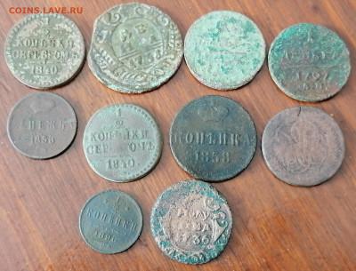 10 монет империи до 20.02.2020 22.00 - IMG_20200128_173333