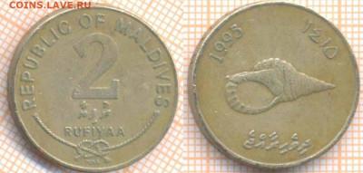 Мальдивы 2 руфии 1995 г., до 20.02.2020 г. 22.00 по Москве - Мальдивы 2 руфии 1995  7629