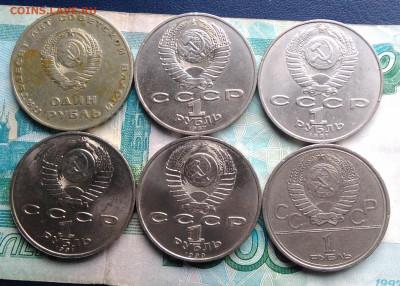 6 юбилейных монеты СССР до 19.02.2020 - IMG_20200214_161804