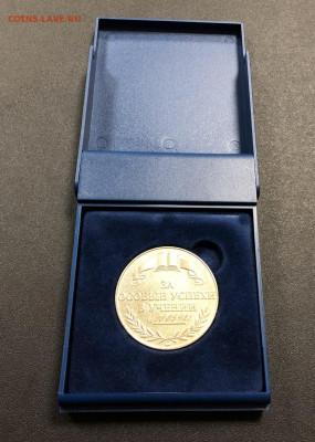 Серебряная медаль образца 1995 Номерная с 200 руб. до 16.02 - image-15-02-20-12-07