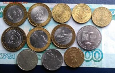 12 юбилейных монеты РФ до 19.02.2020 - IMG_20200214_160619