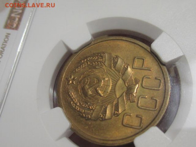 5 копеек 1936г UNC ,3 копейки 1927. - IMG_9207.JPG