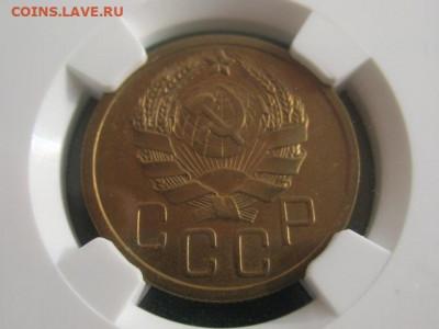 5 копеек 1936г UNC ,3 копейки 1927. - IMG_9197.JPG