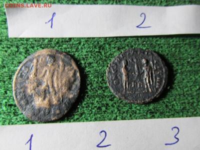 Византийские монеты - IMG_9312.JPG