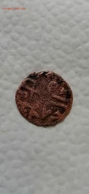 Византийские монеты - IMG-20200215-WA0004
