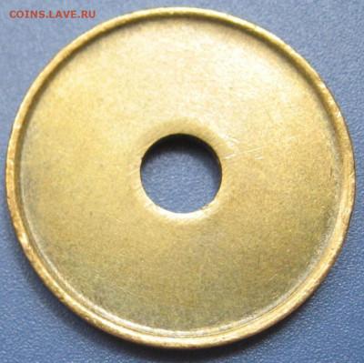 Заготовка для чеканки монеты !?? - IMG_6966 (2).JPG