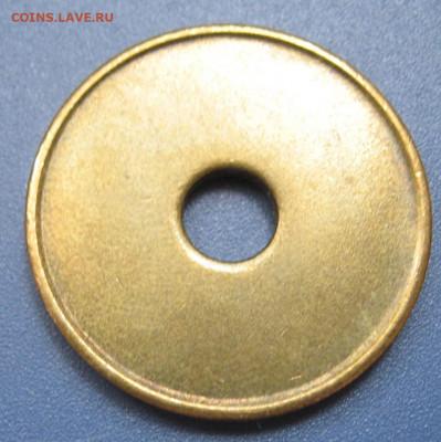 Заготовка для чеканки монеты !?? - IMG_6967 (2).JPG
