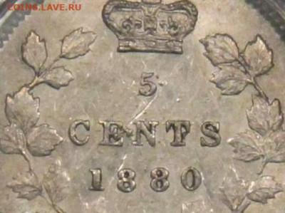 Канада. Монеты периода правления королевы Виктории 1858-1901 - 5-cents-1880-dot-after-5-cents-canada