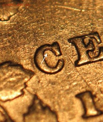 Канада. Монеты периода правления королевы Виктории 1858-1901 - 5-cents-1881h-double-c