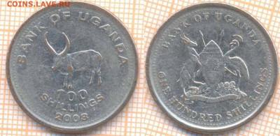 Уганда 100 шиллингов 2008 г., до 24.02.2020 г. 22.00 по Моск - Уганда 100 шиллингов 2008  7712