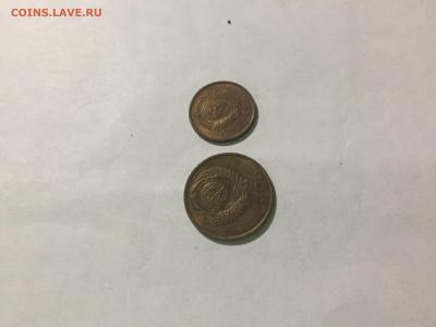 Оценка предпродажа монеты разные - EE43BFC8-ADF7-4576-9186-C1EDB57905D1