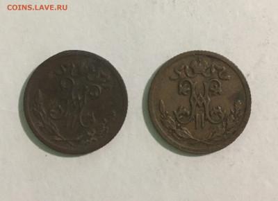 Оценка предпродажа монеты разные - 31C2E15F-623E-4C63-B7B4-600A23FD6865