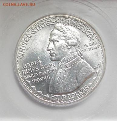 Американские коммеморативные полтинники США (1892-1954) - IMG_7610