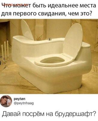 юмор - bgnCsBgzokk