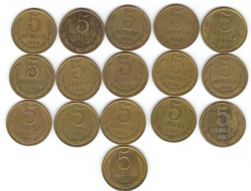 5копеек 1961, 62, 76-83, 86-91 (м и л) - сканирование0024