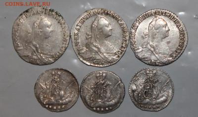 Гривенники и облачники UNC - Супер серебро-1