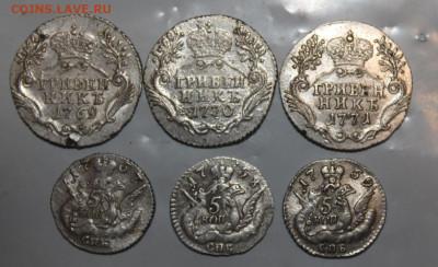 Гривенники и облачники UNC - Супер серебро -2