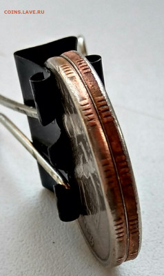 5 рублей 1997 спмд (покрытие монеты,оголенный гурт) - IMG_20200221_132540