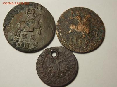 Три уставшие монеты Петра-1 на оценку. - DSCN5720.JPG