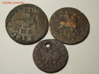 Три уставшие монеты Петра-1 на оценку. - DSCN5719.JPG