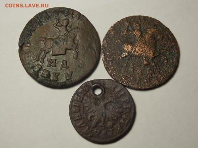 Три уставшие монеты Петра-1 на оценку. - DSCN5717.JPG