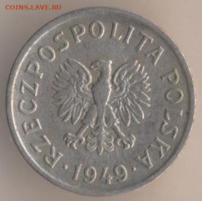 Польша - 12