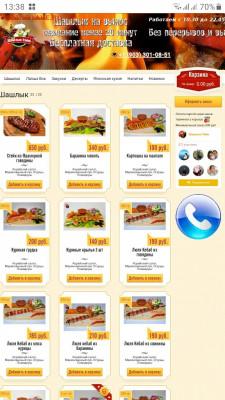 делает - прямо сейчас !!! - Screenshot_20200223-133850_Samsung Internet